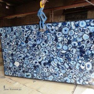 Blue Agate Regular View