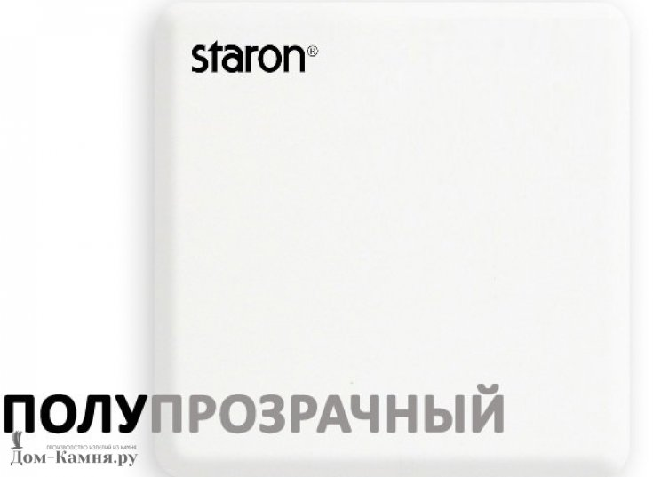 Samsung Dazzling White Sd 001