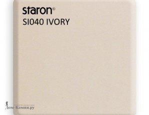 Samsung SI 040 Ivory