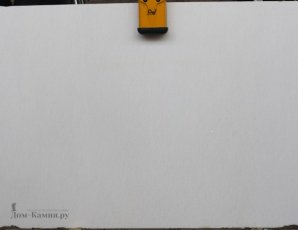 Absolut White 2 cm